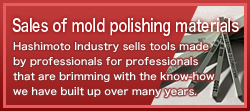 Sales of mold polishing materials