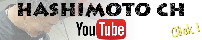 youtube橋本工業